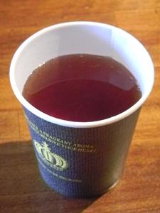 ドゥングルレ茶