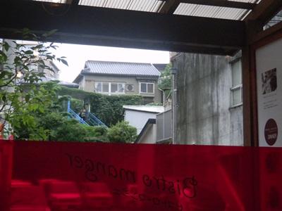 ビストロマンジェ店内より 窓からの眺め