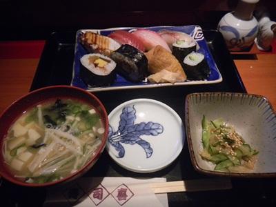 寿司喜 すし定食
