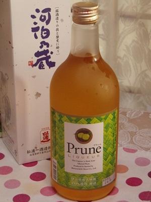 松浦一酒造 Prune(プリュム) 古城梅