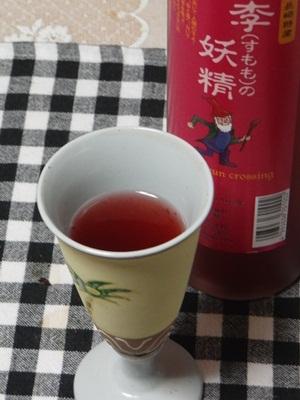 平戸 福田酒造「李の妖精」