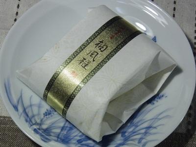 源吉兆庵 柚風雅