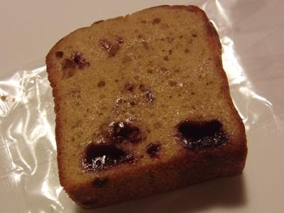 木苺とブラウンシュガーのパウンドケーキ