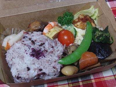 あいちゃんのお惣菜 お弁当
