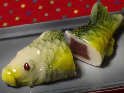 さいかい堂 鯉生菓子