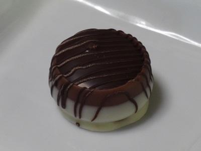 アプリコット&わさび チョコレート
