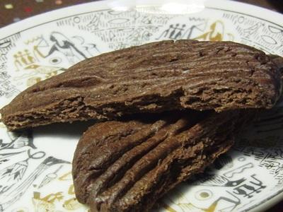 坂田焼菓子店 ココアクッキー