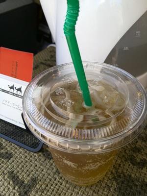 ノマドコーヒー キャラメルコーヒーソーダ