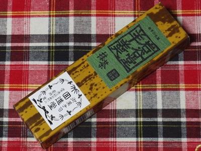 岩谷堂羊羹 抹茶