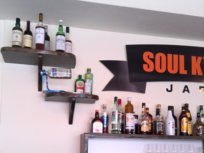 Soul Kitchen Japan 店内