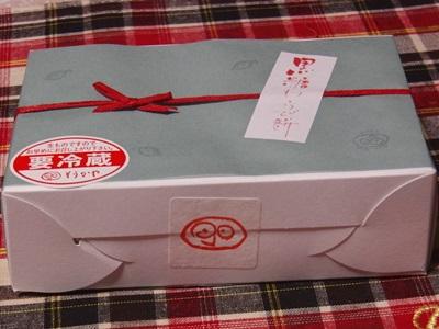 草加家 黒糖わらび餅