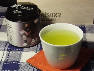 戦支度の茶