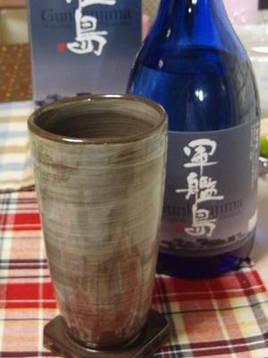 霧氷酒造 芋焼酎「軍艦島」