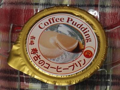 スコーコーヒー コーヒープリン