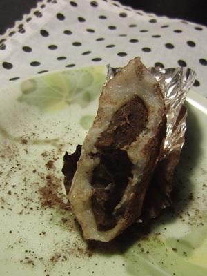 石井製菓 チョコレート大福