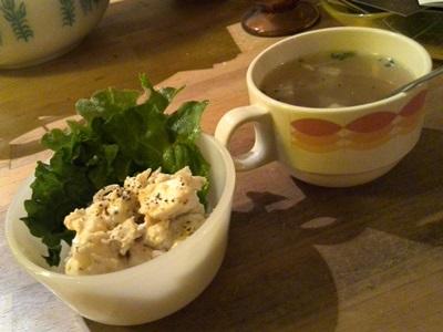 スープとポテサラ