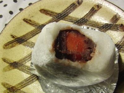 石井製菓 トマト大福