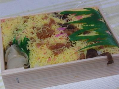 歌舞多屋 大村寿司