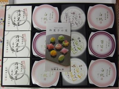鶴屋八幡のお菓子詰め合わせ