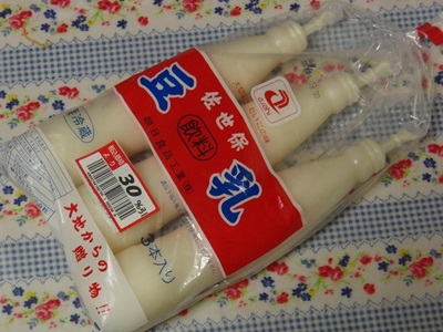 佐世保豆乳