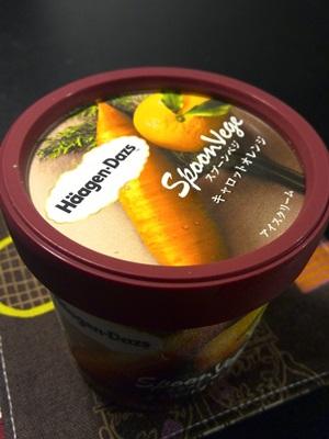 ハーゲンダッツ スプーンベジ キャロット&オレンジ