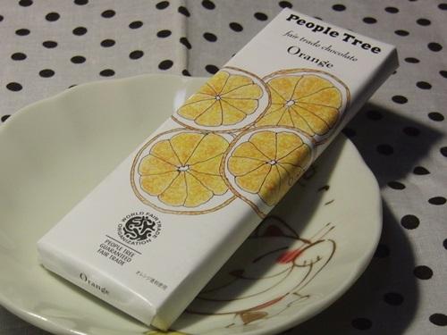 フェアトレードチョコ オレンジ