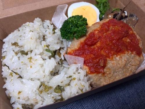 れお・リオンドール 菜の花ご飯とベジバーグ弁当