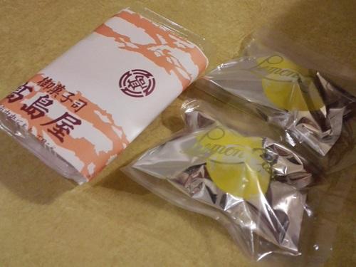 高島屋のお菓子