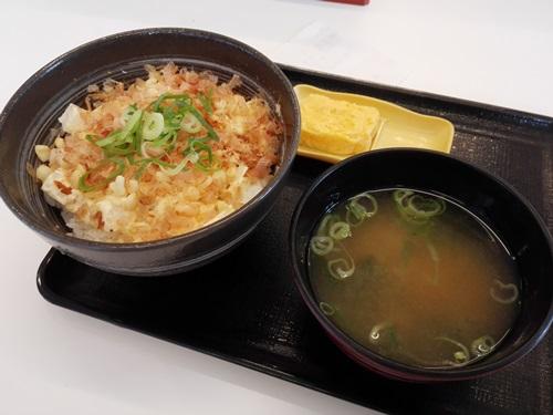 吉野家 豆腐ぶっかけ飯