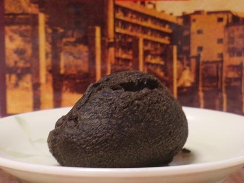 軍艦島石炭ドーナツ