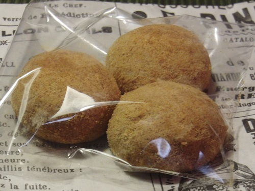 きびさとうときな粉のクッキー