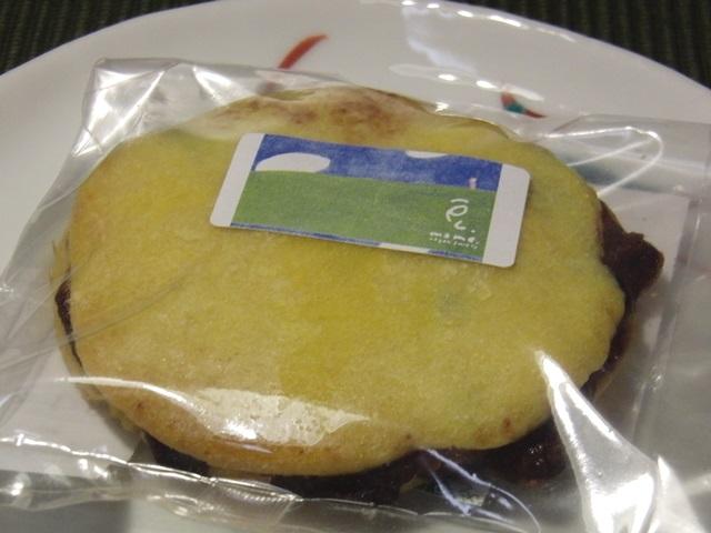 「豆。」塩小豆サンドクッキー