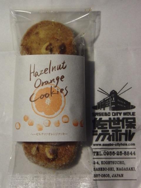 ヘーゼルナッツオレンジクッキー