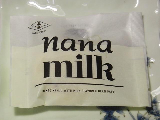 ナナミルク